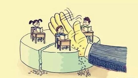 """怎么样看待学校分""""快慢班""""呢?你认为有必要吗?"""