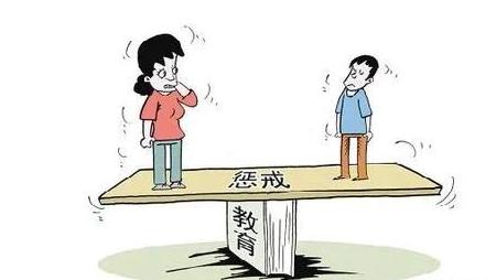 关于惩戒教育你怎么看呢?惩戒和体罚有什么本质区别?