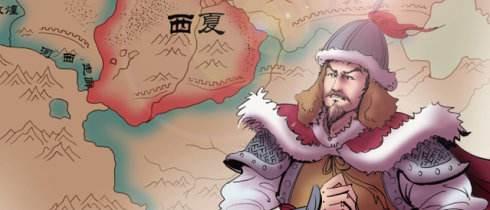 西夏开国君主李元昊是怎么死的?他犯了什么样的错误呢?