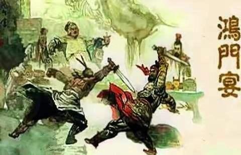 鸿门宴上项羽没有杀掉刘邦,这期间都有哪些人起了关键性作用呢?
