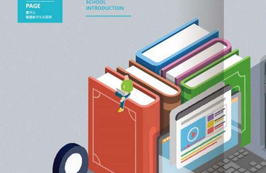 最早的985大学介绍,自主招生网整理!