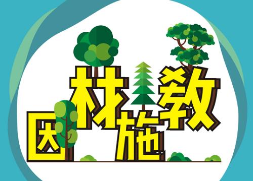 2019长沙市湘一立信实验学校特长生:报名网址、招生条件、招生对象