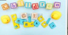 该不该为一年级的孩子报英语补课班呢?会有什么影响?