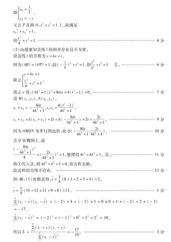 潍坊一模-2019年潍坊高三高考模拟理科数学答案分享!
