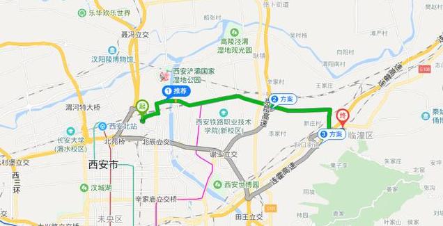 西安科技大学好还是陕西科技大学好?这两所大学如何排名?