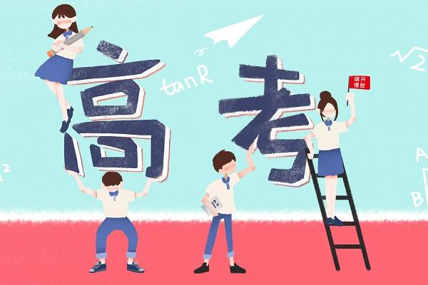2019年东北三省三校一模考试各科试题及参考答案汇总(最新版)