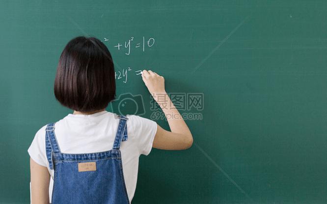 初中的优等生,高二成绩一落千丈、学习压力大怎么办?