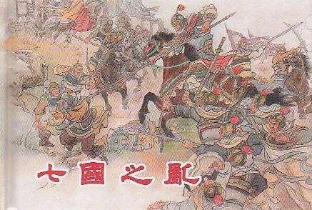 西汉七王叛乱的结果是什么?对此你怎么看呢?