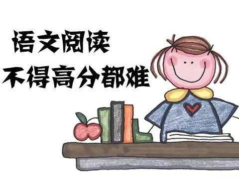 怎么样培养孩子的阅读理解能力呢?家长们要怎么做呢?
