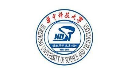 华中科技大学和北京理工大学哪个更好呢?物理学的好哪个更适合?