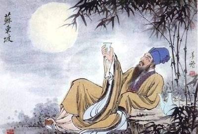 """苏轼在""""乌台诗案""""中因为哪首诗差点送了命呢?其中的原因是什么?"""