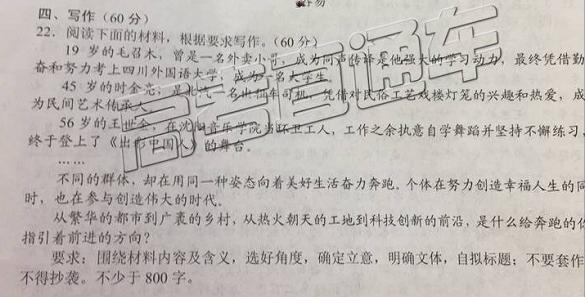 2019年昆明二统语文作文题目解析