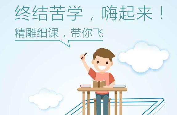 北京航空航天大学北海学院