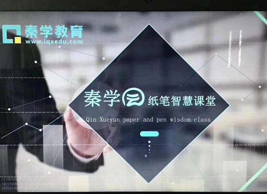 上海市2019年小升初