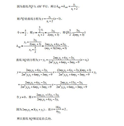 2019年北京市海淀高三一模文科数学试题参考答案,供大家浏览!
