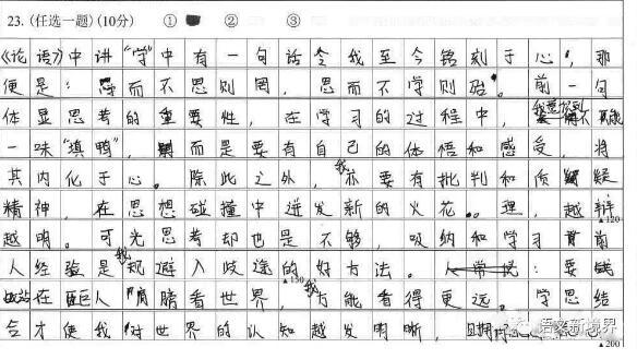 2019北京朝阳区高三一模微写作范文