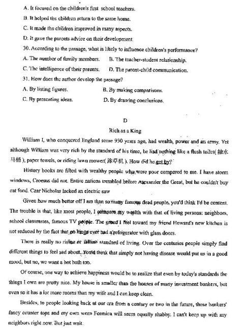 2019年东北三省四市一模英语试题答案