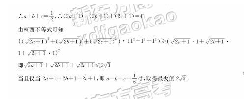 东北三省一模:2019东北三省四市一模数学理参考答案