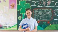 为什么有些地方的小学还存在期末考试成绩排名现象?