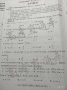 南昌三模,NCS20190607高三第三次模拟测试文科数学试卷及参考答案