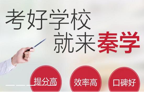 """北京大学2019年""""筑梦计划""""初审结果查询入口"""
