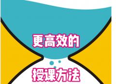 2019年邵阳三模语文试题,附财经专业介绍!
