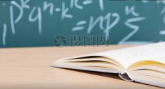 高一数学的预习步骤是什么?怎样可以提升数学成绩呢?