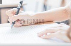 女生如何学好高中数学,学习的时候需要注意什么呢?