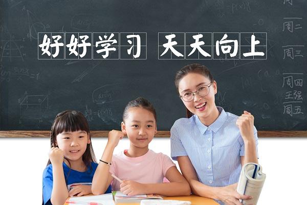 小学老师到底好不好当?仅靠老师的能力能让孩子成绩优异吗?