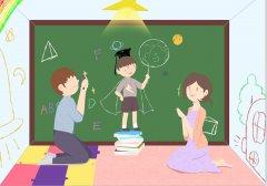 有一个当老师的爸爸或者妈妈是一种什么样的体验?