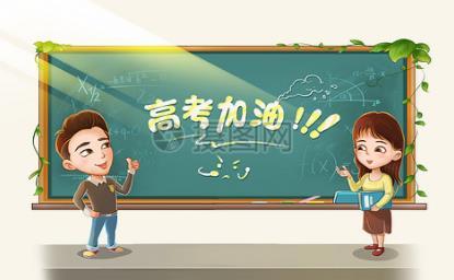 如何选择中考高复读补习学校?西安双成补习好不好?