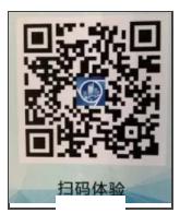 2019年南寧市園湖路小學新生網絡報名開始!報名流程+步驟!