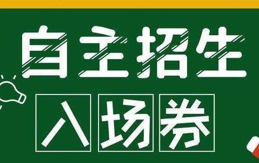 南京大学2019年综合评价面试真题