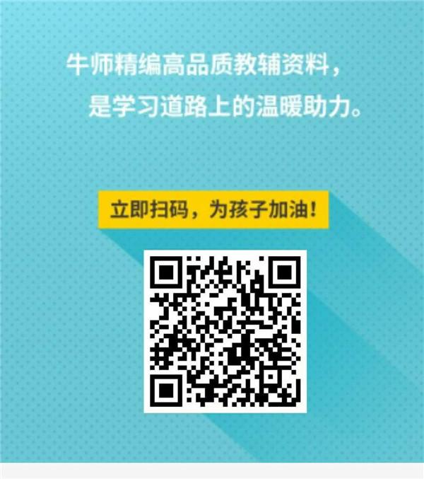 2019重慶文理學院的分數線是多少?多少分可以報考?