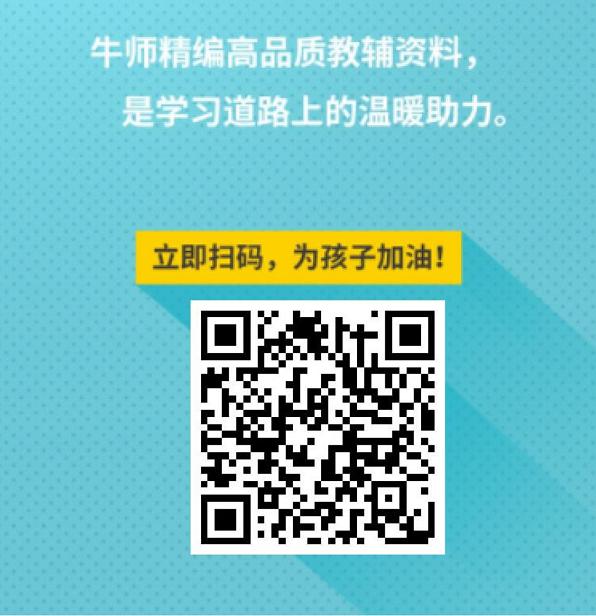 """2019年西安铁一中小升初面试真题:含有""""弄""""的成语有哪些?"""