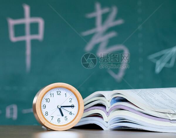2019年济南市中考成绩查询入口(济南市教育招生考试院)http://www.jnzk.net