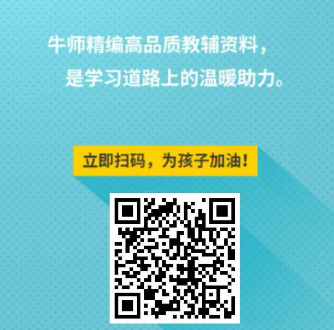 2019年江苏镇江中考作文:《难得这样》!附名师解读及下水作文!