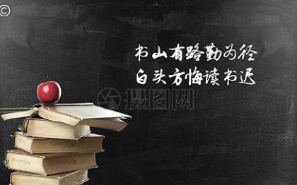 讀完《水滸傳》你有什么啟示呢?小時候讀和長大后有什么不同?