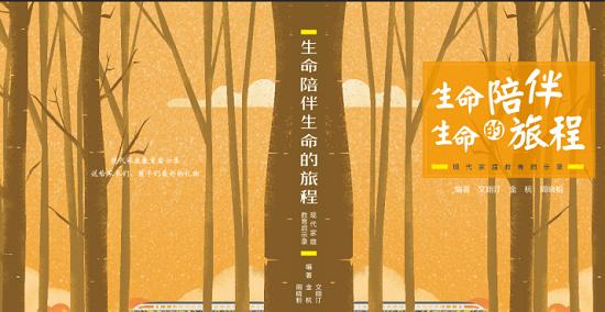 2019年信息学决赛二等奖获奖名单:傅珂琳、迟凯文、林昊翰、陈以信