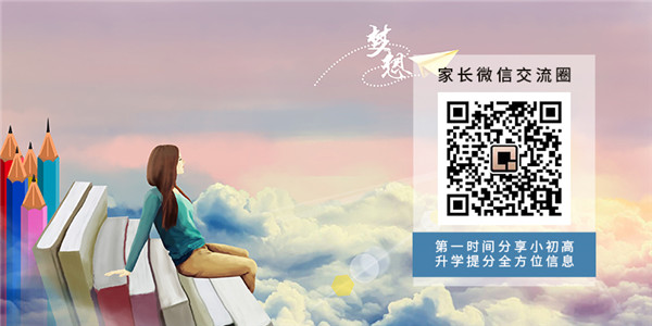 教育部通知:2019新學期,中小學使用統一部編版教材!