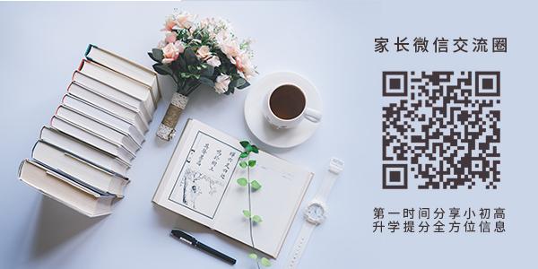 湖南人文科技學院的應用心理學和人力資源專業都怎么樣?