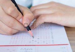 2019清華大學錄取分數線是多少?歷年分數線整理!