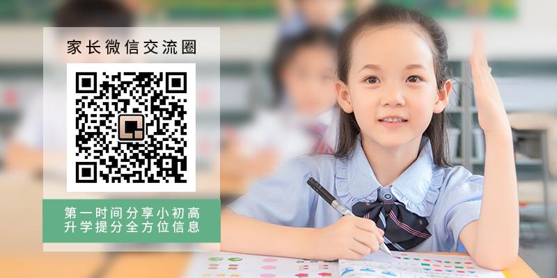 """2019年福建省省内本科二批院校录取规则是怎样的?填报志愿怎样""""冲一冲""""?"""