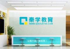 杭州有比较好的补习培训机构推荐!提分效果如何?