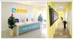 杭州有哪些比较好的补习机构?秦学教育的培优和辅导如何?