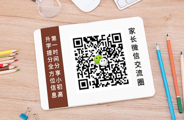 2019年南京市第五十中初一新生分班考试试题,考了西游记三打白骨精
