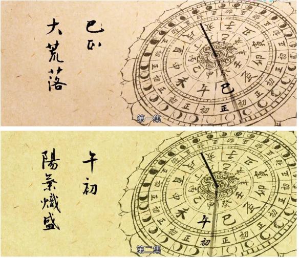 《长安十二时辰》中日晷图你会看吗?日晷在古代是如何计时的?