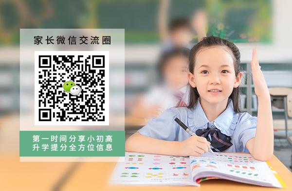 2019年江苏省南京市鼓楼区部分名校中考成绩最高分,第一名是多少?