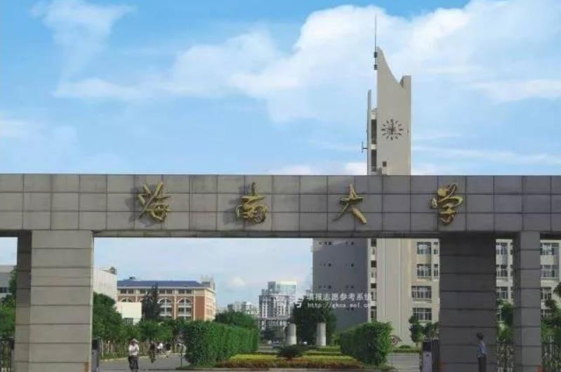 海南大学和广西大学相比,哪所学校的实力更强一些?选择哪个学校比较好?