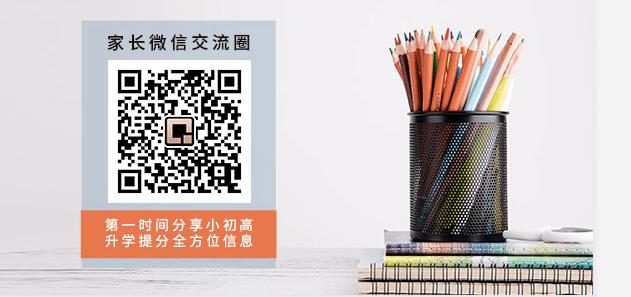 2019湖南省二本征集志愿投檔線沒有降,對三本的錄取影響大嗎?